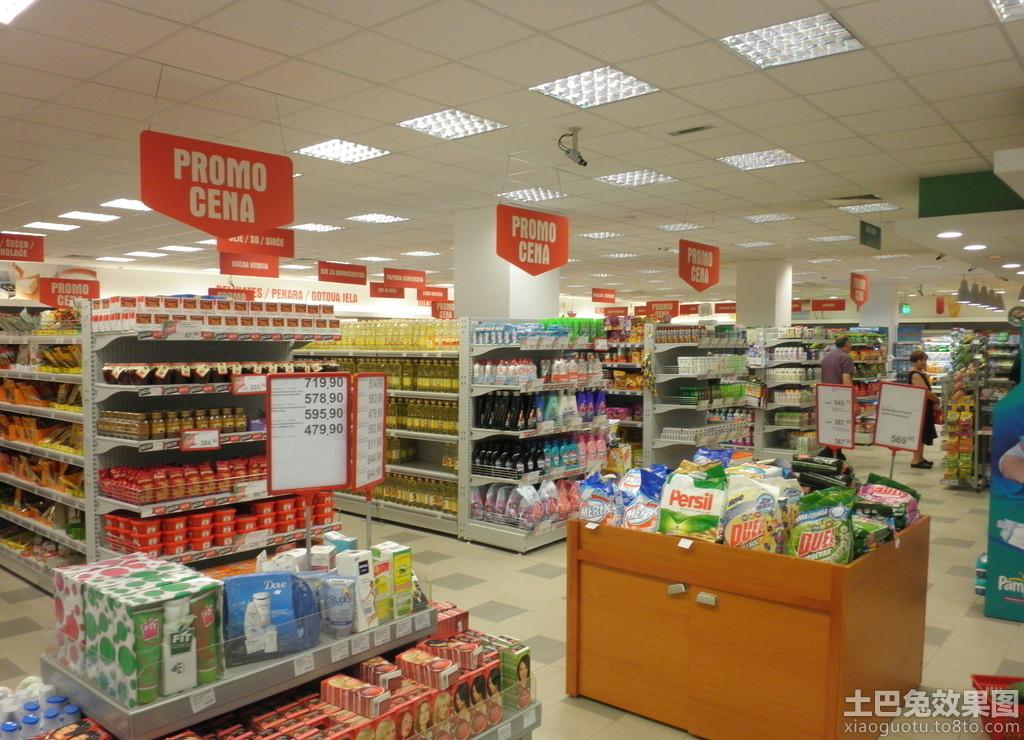 超市货架商场超市货架展柜及喷套设厂家直销