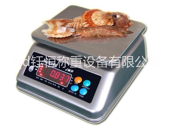 台湾钰恒防水秤不锈钢电子秤工业防水电子秤JWP电子防水称