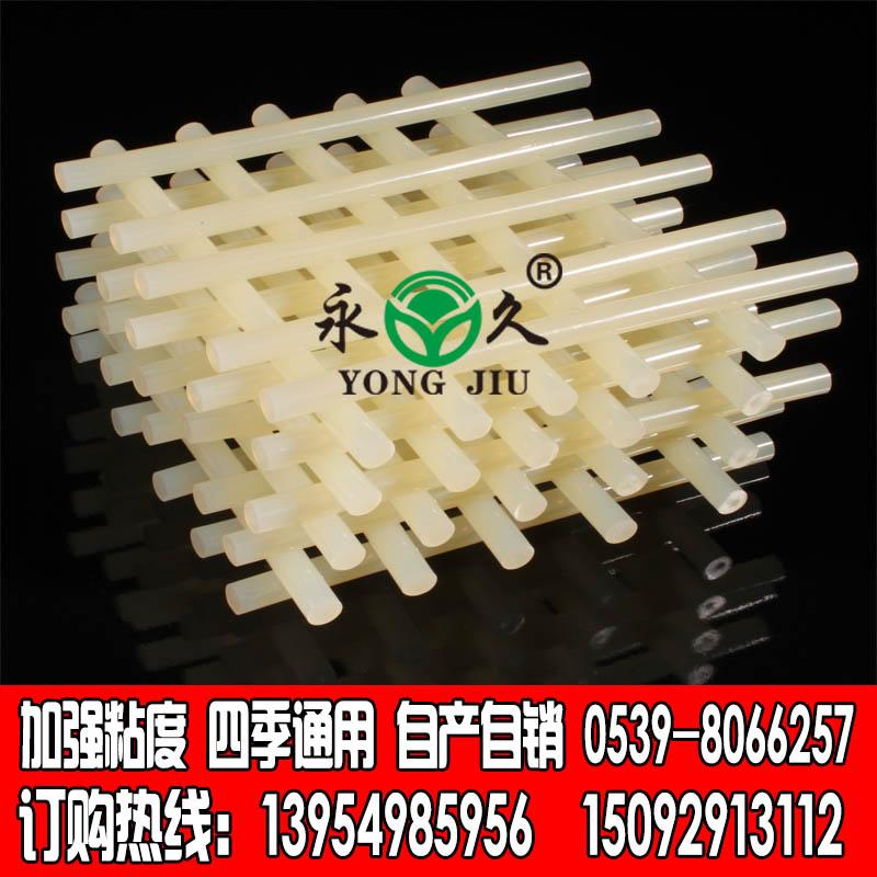 江苏徐州细透明热胶棒报价生产厂家冬季耐寒热熔胶棒厂家耐低温热熔胶棒生产商