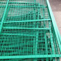 源海厂家直销铁丝网围栏