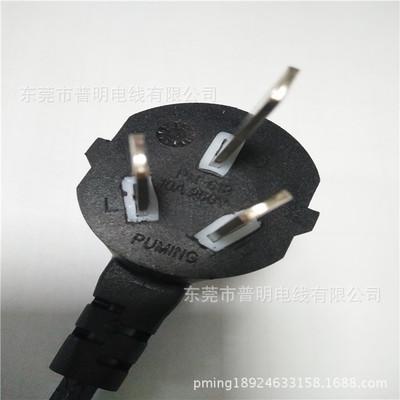 国标三插电源线 CCC认证插头电源线普明生产