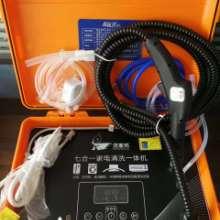 洁家邦全套专业家电清洗设备七合一家电清洗一体机油烟空调清洗机批发