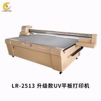 皮革UV平板打印机喷绘机