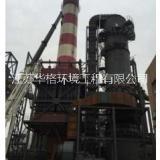 JNLS炭素烟气深度净化除尘江苏生产制造企业批发价格质量保障