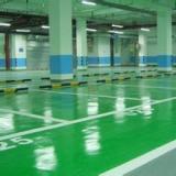贵州水性环氧树脂地坪漆价格 贵州水性环氧树脂地坪漆价格
