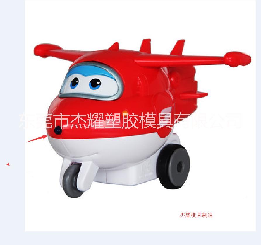 电子产品注塑模具制造 玩具塑料模销售