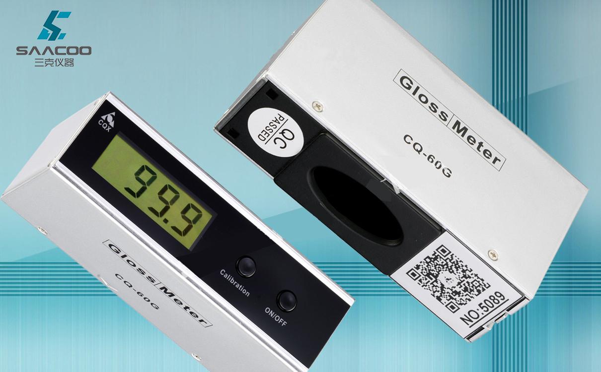 重庆单角度光泽度仪报价,WG60单角度光泽度测量仪,重庆光泽度仪厂家直销