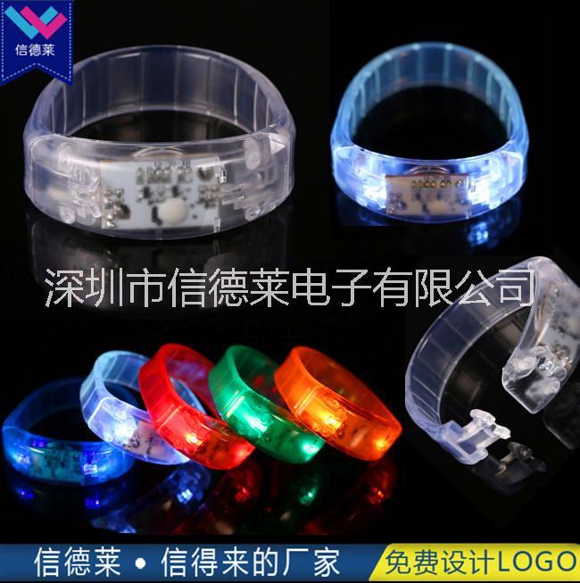 声控PVC发光手环厂家 音乐会晚会演唱会LED声控发光手镯闪光手环