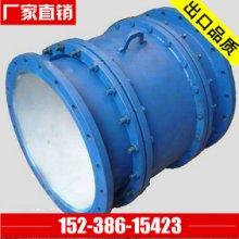 D型钢制大挠度补偿接头 大挠度松套补偿器 DN600高压大挠度伸缩器价格