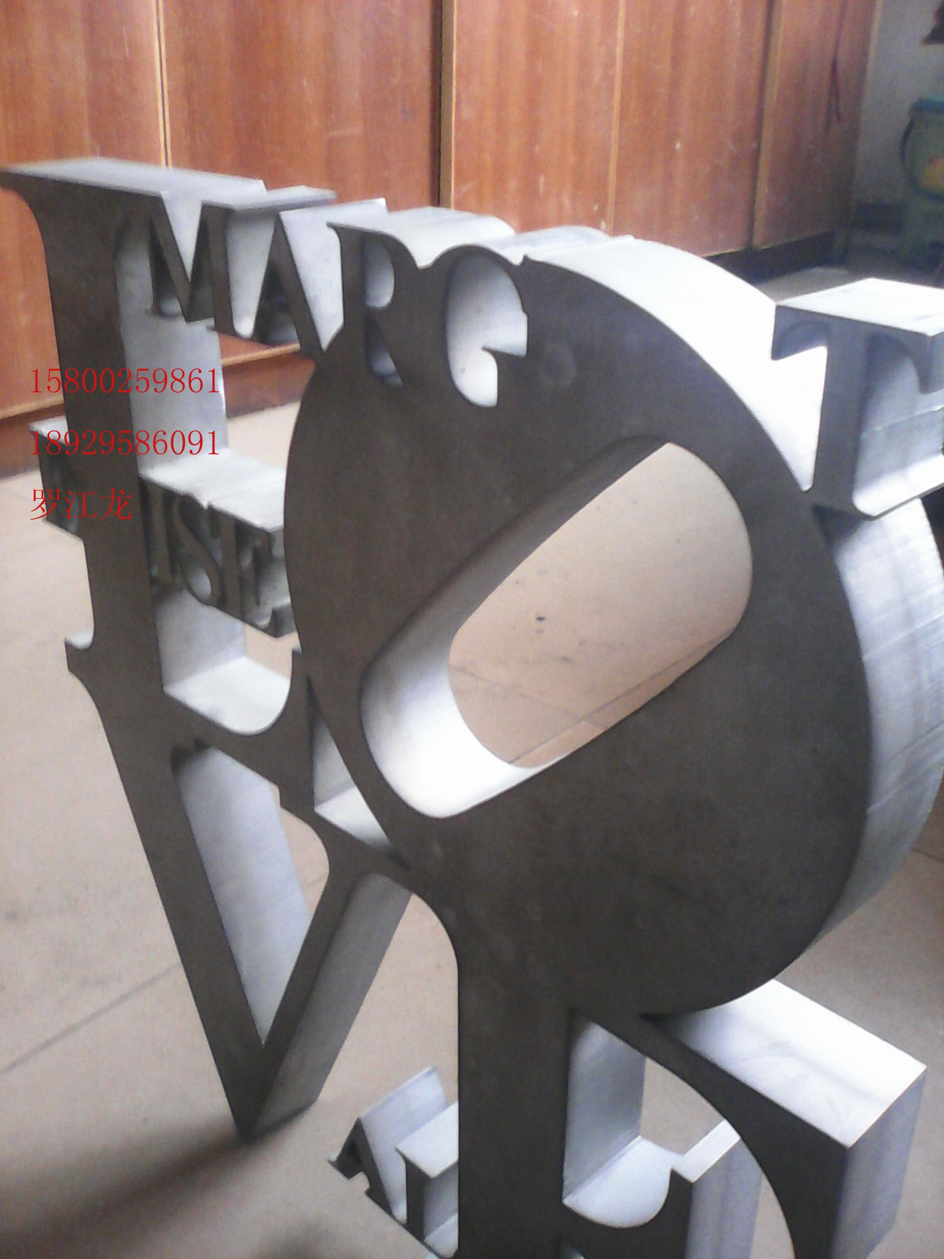 东莞常平凤岗虎门大朗水切割加工-铝板铜板钢板切割加工