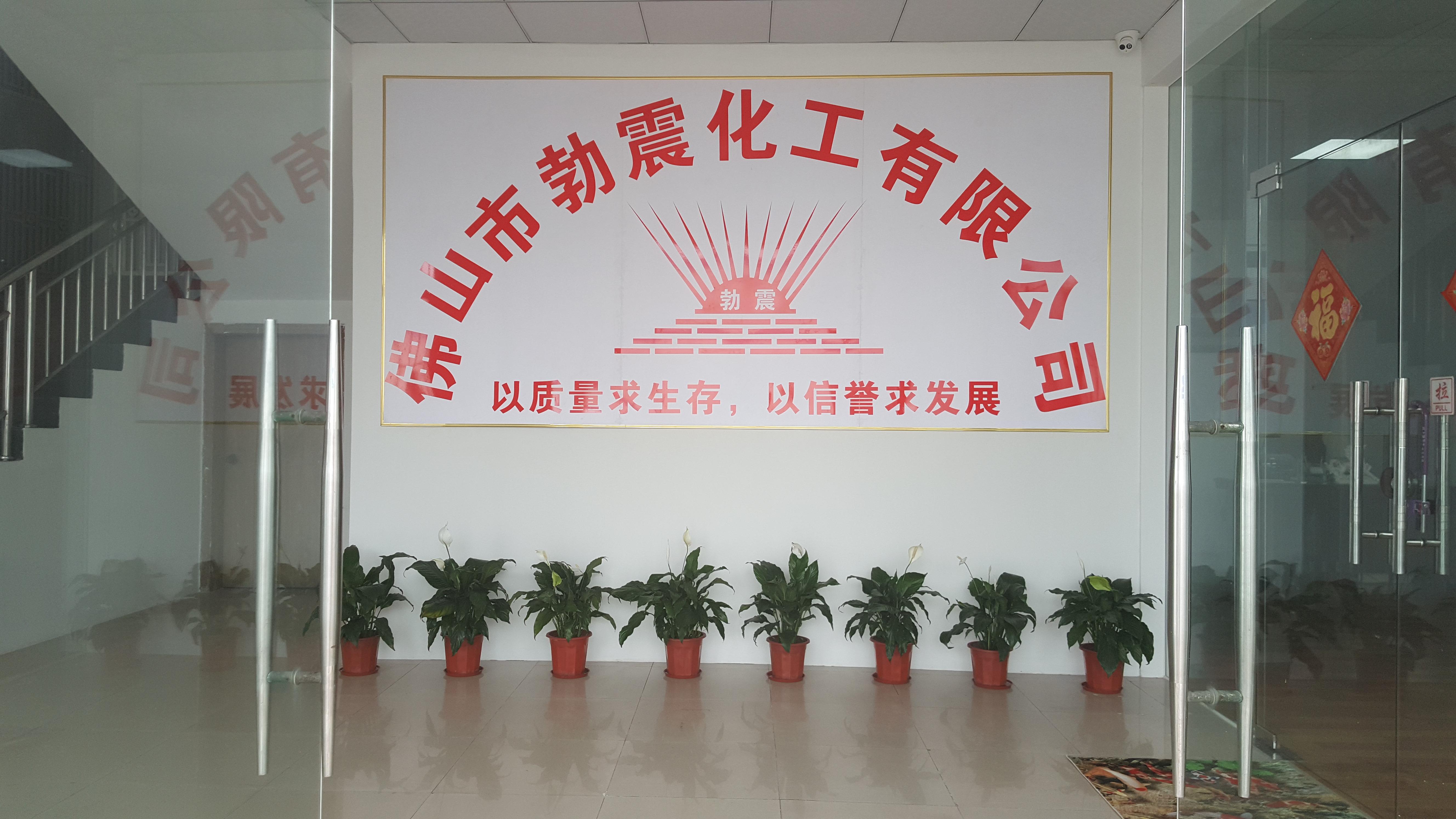 勃震化工厂家直销印花专用滑石粉,滑石粉的功效与用途,佛山高白滑石粉厂家