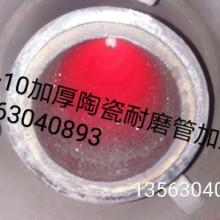 加厚陶瓷耐磨弯头选矿专用高耐磨批发