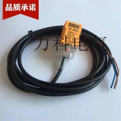 供应台湾阳明传感器两线式接近接开关传传器TW12-04CS质保一年