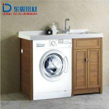 全铝浴室柜型材、太空铝浴室柜材料配件 太空铝浴室柜阳台洗衣柜
