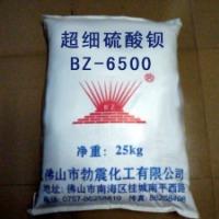 佛山勃震化工PP专用高光硫酸钡,广东厂家直销高光硫酸钡,天然硫酸钡2018全新报价