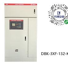 消防控制柜供应商,132千瓦大功消防泵控制设备,双电源柜,风箱控制柜批发