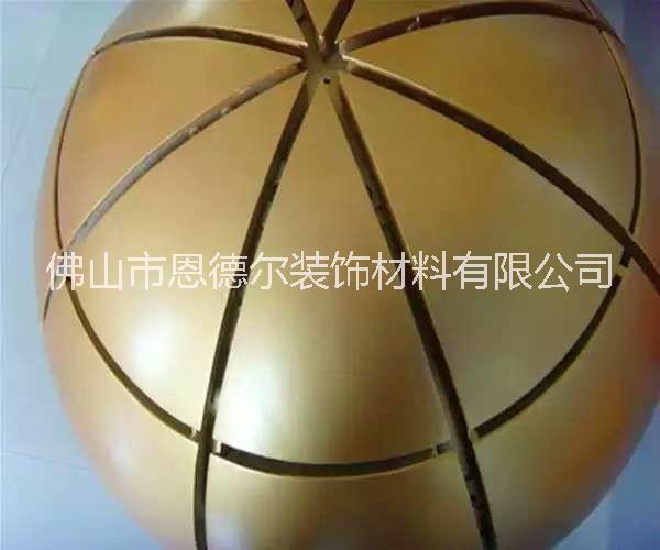 铝板加工厂家 双曲铝单板  弧形双曲板 氟碳铝单板 厂家直供