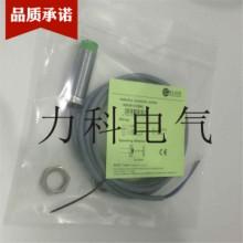 特价供应宜科速度传感器Fi5R-M18-CP6L/Fi5R-M18-CN6L品质保证批发