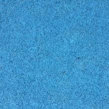 成都透水混凝土厂家 武侯景观地坪系列 金牛彩色透水地面 四川透水路面铺设批发