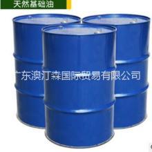 供应进口 24°棕榈油 天然棕榈油