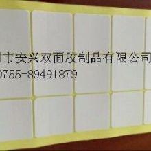 广东EVA脚垫生产厂家批发咨询电话 EVA胶垫供应商厂家直销 防静电EVA脚垫定制哪家好批发