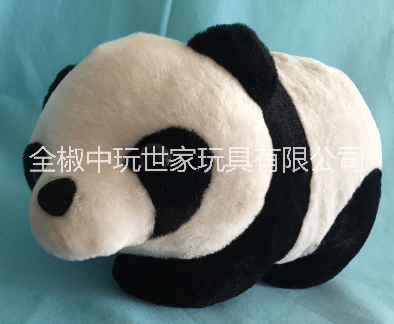 毛绒玩具加工  毛绒玩具加工熊猫