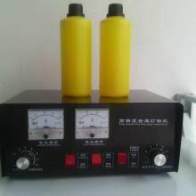 电腐蚀打标机,南京不锈钢打标机