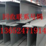φ28螺纹钢回收价格_佛山镀锌扁管回收公司