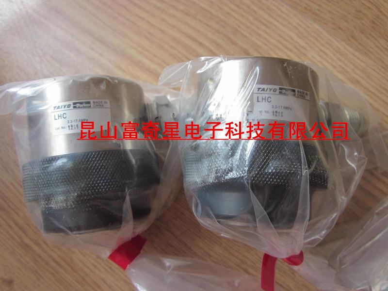 TAIYO增压缸,膜片泵,增压器; TAIYO气动马达,气动隔膜泵