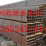 正规镀锌工字钢收购公司_惠州二手角钢回收报价
