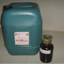厂家直销氟蛋白泡沫灭火剂(FP-3% FP-6%)