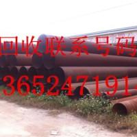 深圳废旧钢管收购档口 佛山建筑圆钢回收公司
