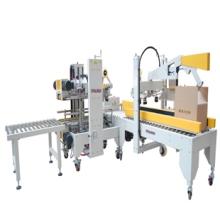 广东佛山德创力生产自动工字型封箱机纸箱封箱封口打包批发