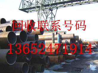 东莞建筑钢材回收市场_惠州废旧钢管收购公司