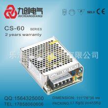 九创开关电源,12v5a led driver,LED电源,电源适配器,开关电源批发