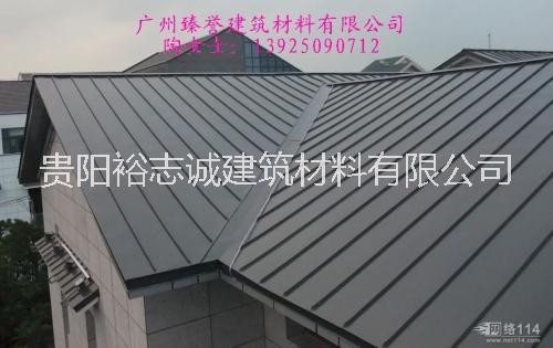 贵阳铝镁锰板 贵阳铝镁锰屋面板 贵州铝镁锰板厂家 贵州铝镁锰合金板