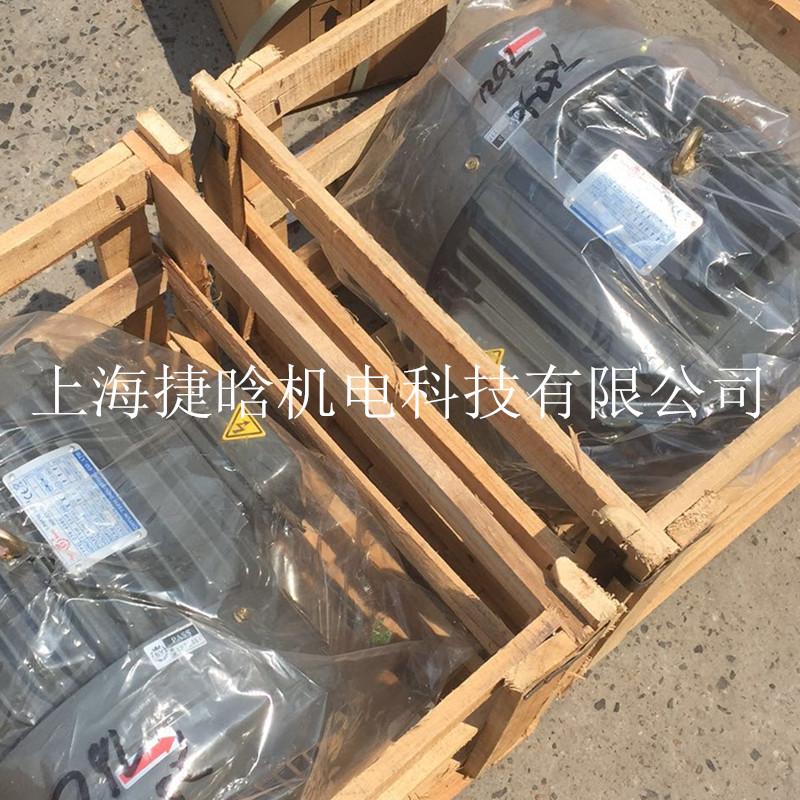 C02-43B0台湾群策电机 S.Y油压马达
