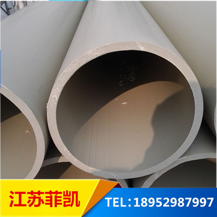 江苏化工防腐PPH塑料管材厂家直供电话 PPH塑料管件图片