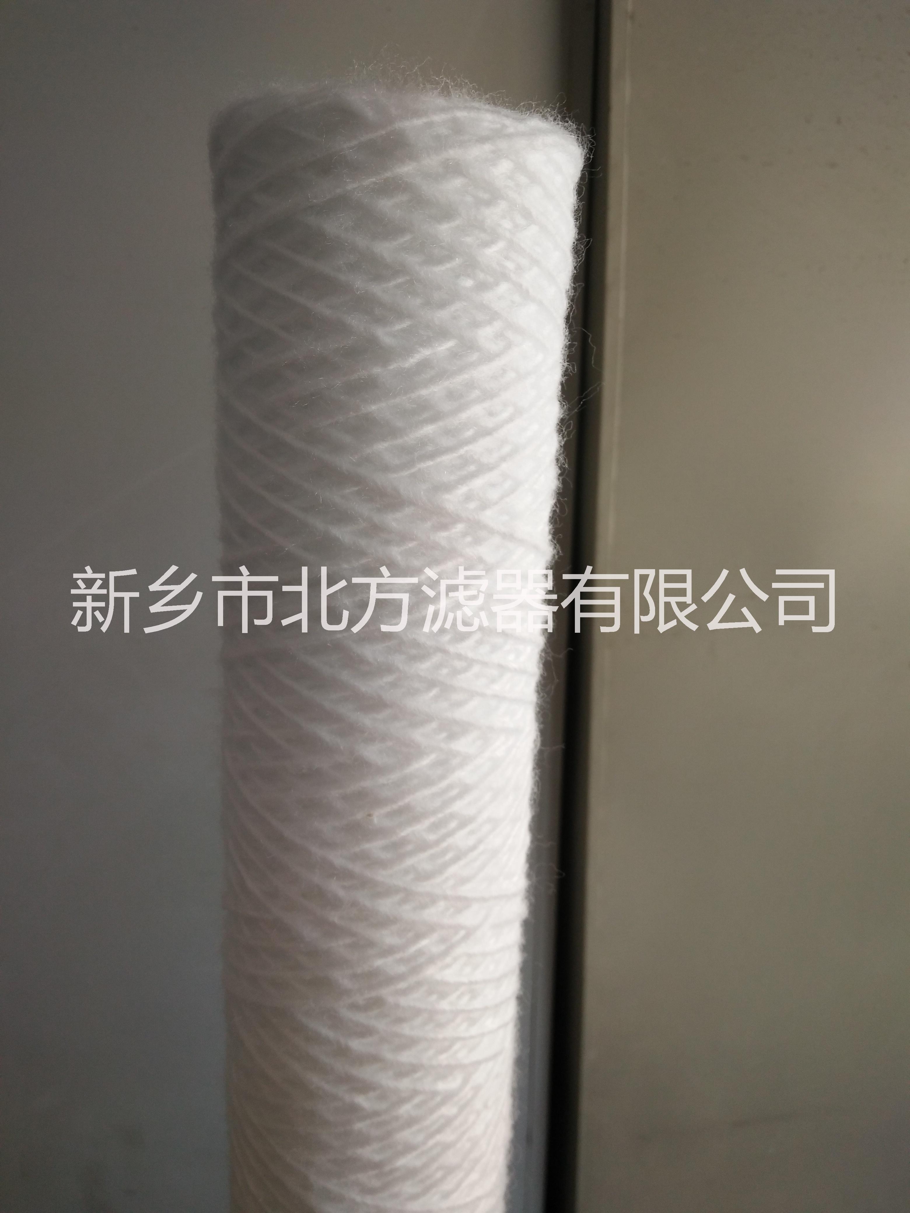 线绕滤芯  厂家订做各种滤芯   纱线滤芯