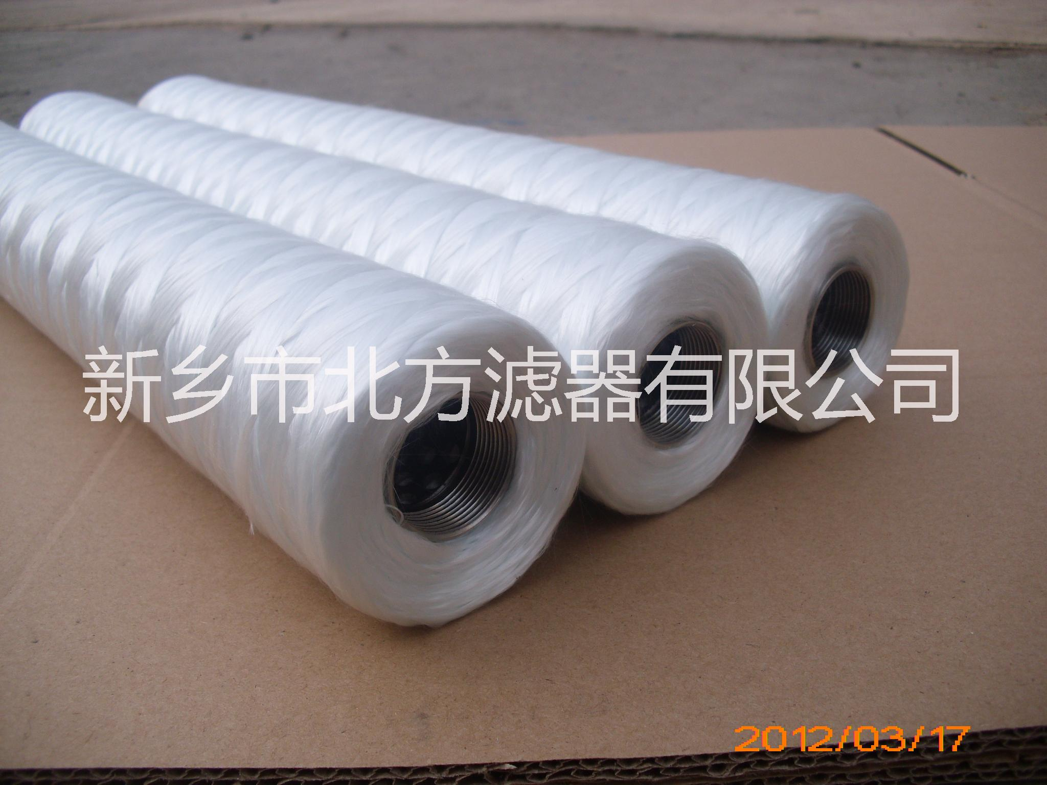 线绕式过滤芯 水滤芯 聚丙烯滤芯