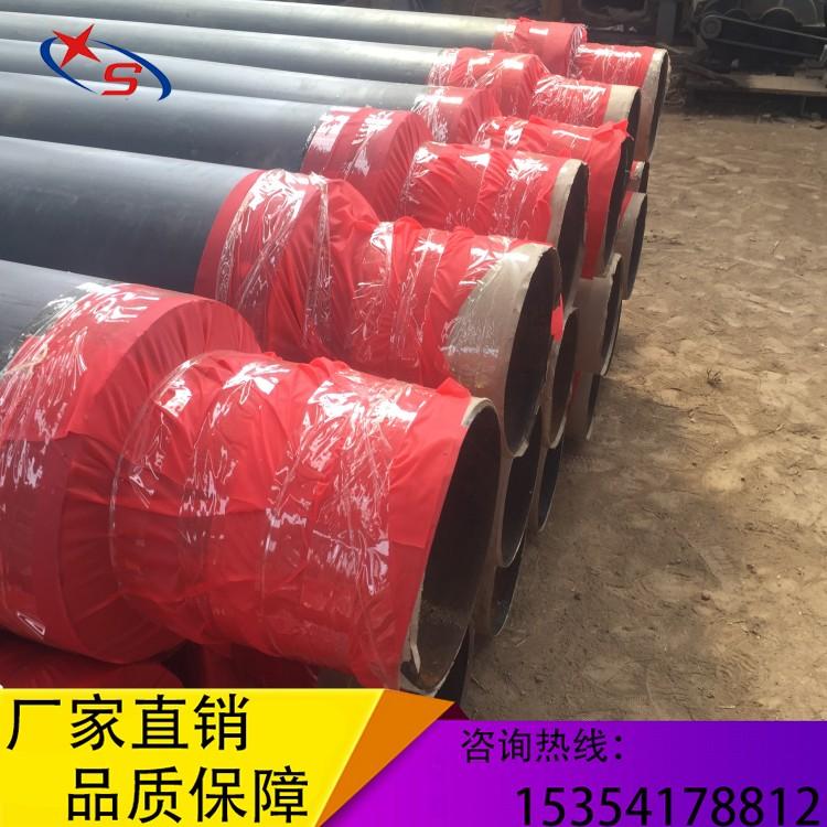 钢套钢直埋保温管道生产工艺