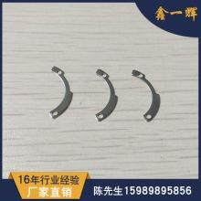 厂家直销 配件不锈钢触点卡片两孔 CNC五金家具配件电子连接器批发