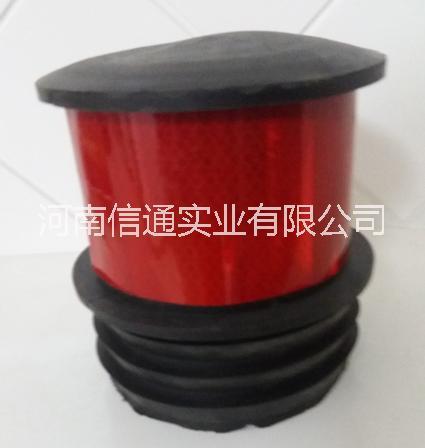 橡胶反光柱帽优质橡胶反光柱帽批发橡胶反光柱帽厂家