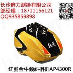 臨湘市紅鵬微型單鏡頭正攝相機AP160單價