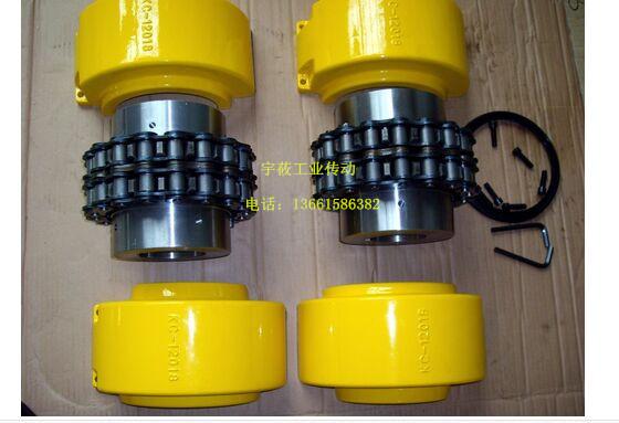 供应链式联轴器  45#钢联轴器  联轴器供应商