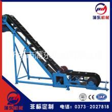爬坡式擋邊帶式輸送機 礦用輸送機 化肥 散料輸送設備生產廠家  化肥擋邊帶式輸送機廠家圖片