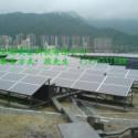 成都太阳能发电光伏系统 厂家定制 四川契宏科技小型太阳能光伏系统