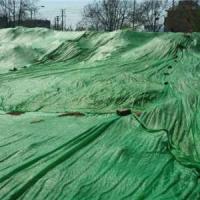 盖土网 盖土网批发 盖土网批发商 盖土网供应
