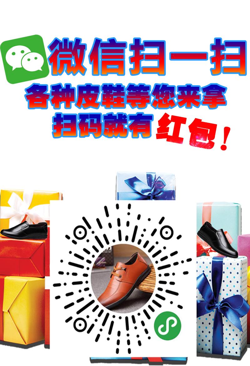 贵州男士皮鞋批发 贵州男士皮鞋批发价格 贵州男士皮鞋批发价钱 贵州男士皮鞋批发报价