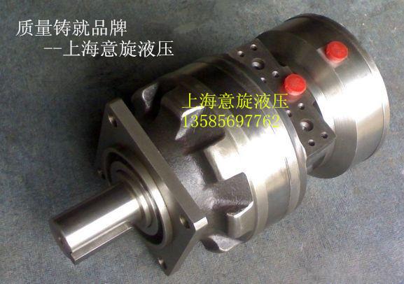 MCR10-780液压马达 MCR10-940液压马达